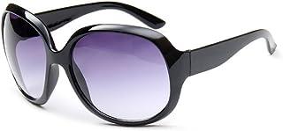 d3fdeea5f6 Ardisle – gran grande señoras mujeres gafas de sol funda marco grande retro  vintage fashion