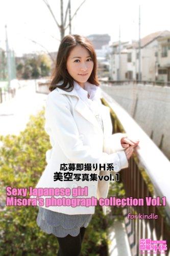 oubo sokudori Hkei misora syasinsyuu 1 oubo sokudori Hkei syasinsyuuo (Japanese Edition)