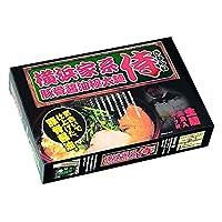 ご当地名店ラーメンミニ 横浜家系ラーメン 侍 小 10箱×3合 SP-79