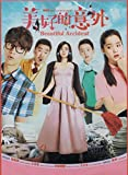 Beautiful Accident (Chinese Movie, English Subtitles, All Region)