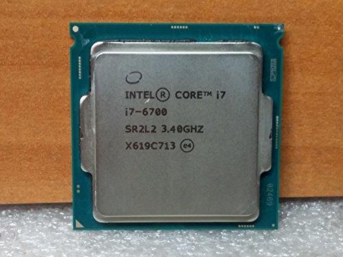 intel quad core de la marca Intel