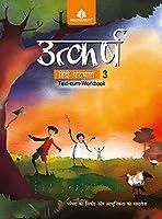 Utkarsh Hindi Pathmala - 3(ICSE)