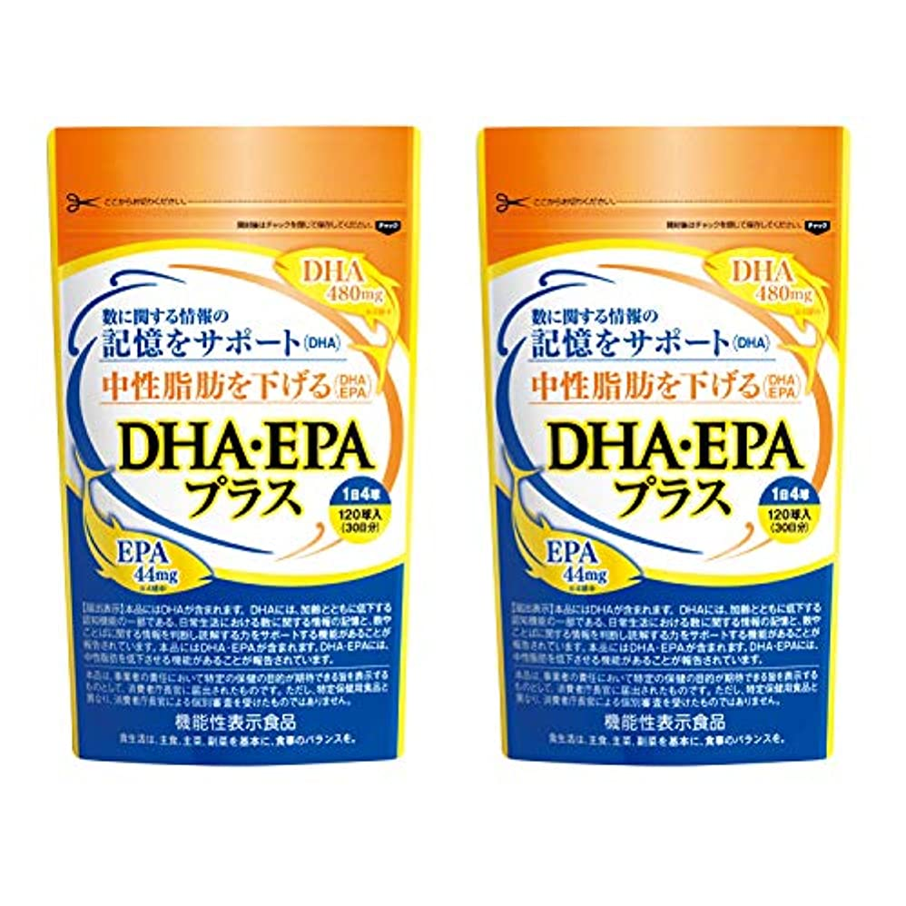 チャンピオンシップネクタイ無一文【機能性表示食品】DHA?EPAプラス 2パックセット