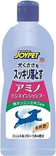 JOYPET(ジョイペット) アミノリンスインシャンプー全犬用 350ml