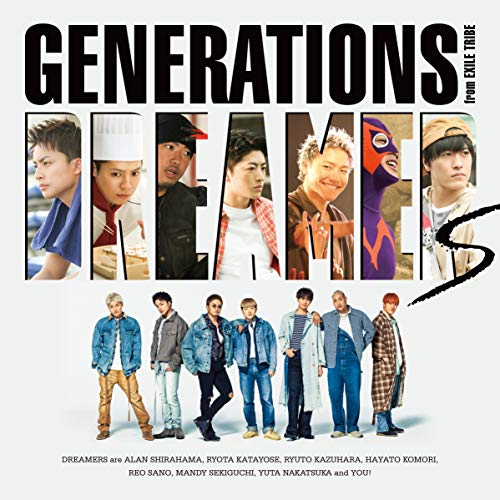 [Single]A New Chronicle – GENERATIONS from EXILE TRIBE DREAMERS[FLAC + MP3]