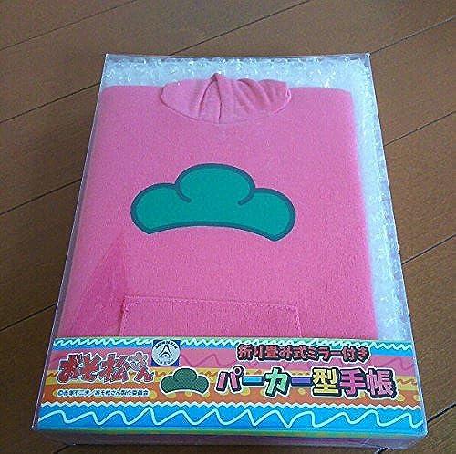 Osomatsu Mr. Parker type notebook folding mirror