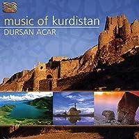 クルディスタンの伝統曲と現代曲 (Traditional & Contemporary Music of Kurdistan)