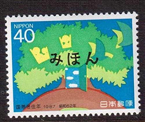 FGNDGEQN Colección de Sellos Boleto Internacional residencial Internacional de Japón 1987
