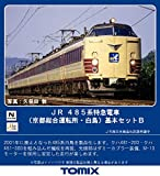 TOMIX Nゲージ 485系特急電車 京都総合運転所・白鳥 基本セットB 5両 98386 鉄道模型 電車