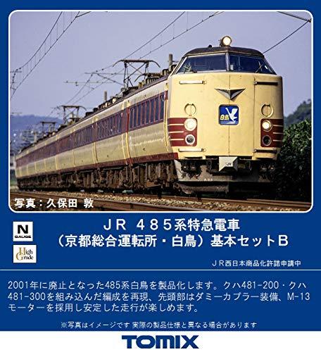TOMIX Nゲージ 485系特急電車 京都総合運転所・白鳥 基本セットB …