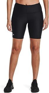 Under Armour HeatGear Women's Bike Short(s) - SS21