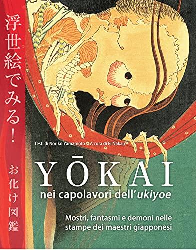 Yōkai nei capolavori dell'Ukiyoe. Mostri, fantasmi e demoni nelle stampe dei maestri giapponesi. Ediz. illustrata
