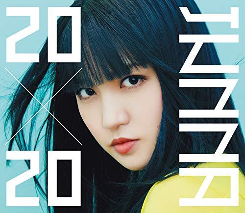 【Amazon.co.jp限定】20×20 [初回限定盤] [CD + Blu-ray] (Amazon.co.jp限定特典 : メガジャケ 付)