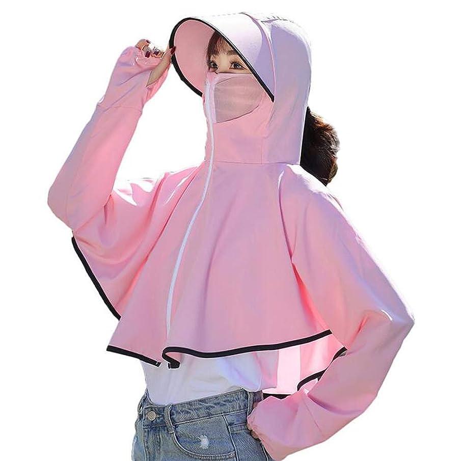 マウント時間問い合わせ日焼け止め服 日除けカバー 日よけ帽子 ネックカバー フェイスカバー アウトドア UVカット 自転車用 ウォーキング 日焼け防止 紫外線対策 通気性 速乾性 軽量 防風 おしゃれ レディース