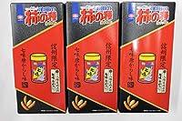 信州限定 亀田の柿の種 八幡屋磯五郎七味味 3個セット