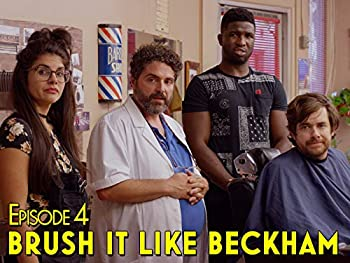 Brush it like Beckham