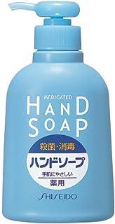 资生堂 药用洗手液