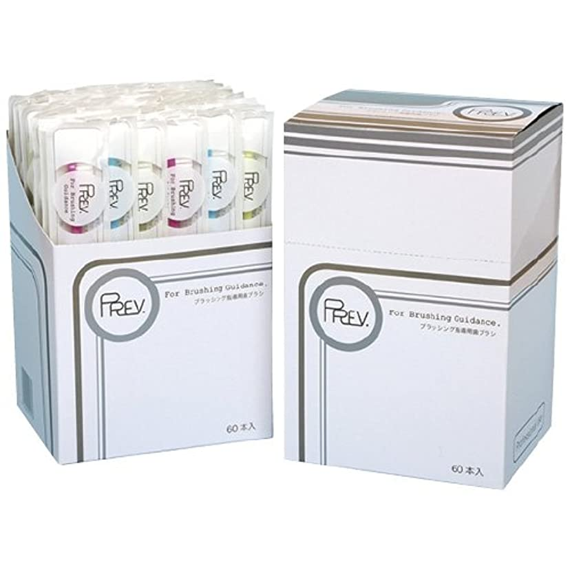 法律により銀行援助するプレブ 歯ブラシ BG-21(フツウ)60ホンイリ オキナ