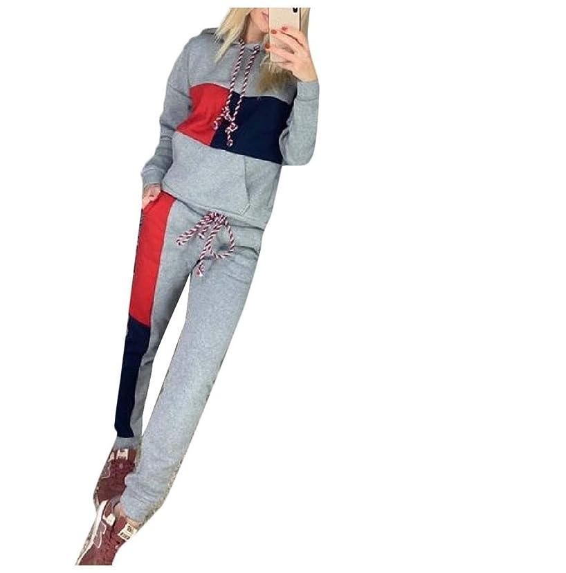 ギャング評価ギャップVITryst Women's Stitching With Pocket Drawstring Hooded Sports Sweatsuit