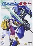機動戦士ガンダムAGE 04[DVD]