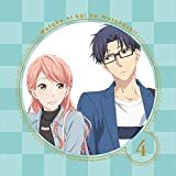 ヲタクに恋は難しい 4(完全生産限定版)[Blu-ray/ブルーレイ]