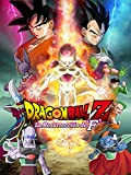 Dragon Ball Z: La resurección de F