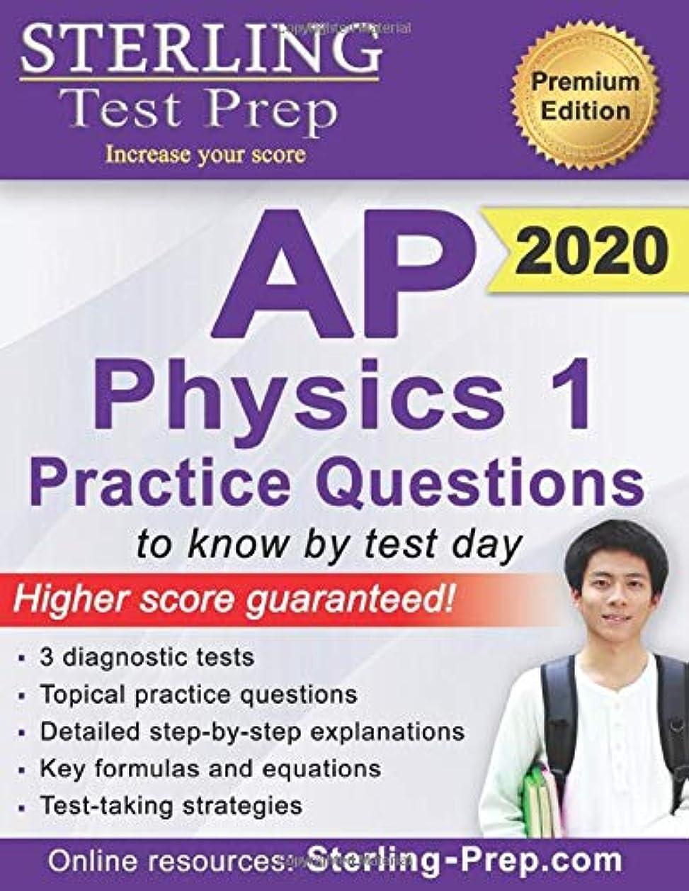 喉が渇いた歩行者落胆させるSterling Test Prep AP Physics 1 Practice Questions: High Yield AP Physics 1 Practice Questions with Detailed Explanations