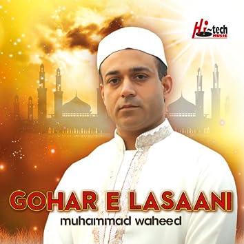 Gohar e Lasaani - Islamic Naats