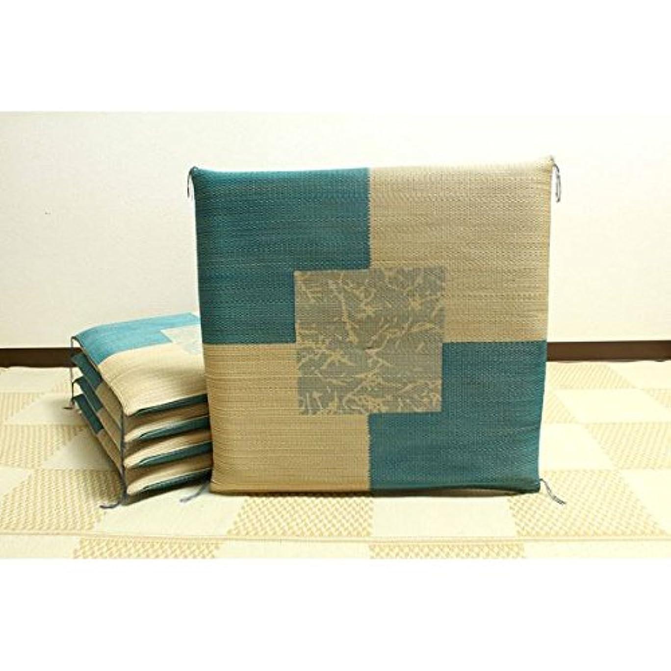 熟読する治す致命的な純国産/日本製 捺染返し い草座布団 『草美(くさび) 5枚組』 ブルー 約55×55cm×5P