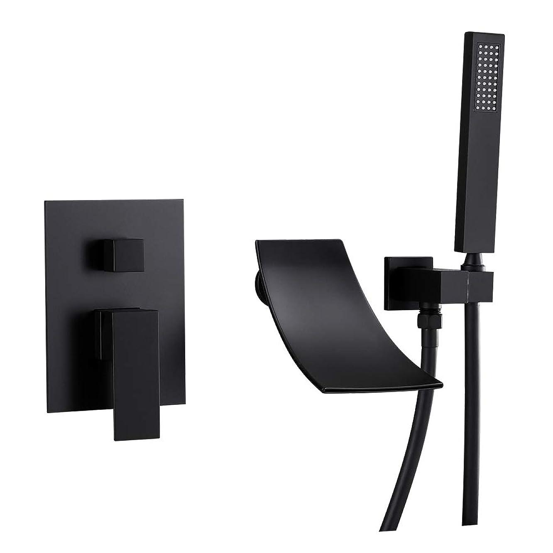 KunMai Modern Waterfall Wall-Mount Tub Filler Faucet & Handshower in Chrome/Black (Black)