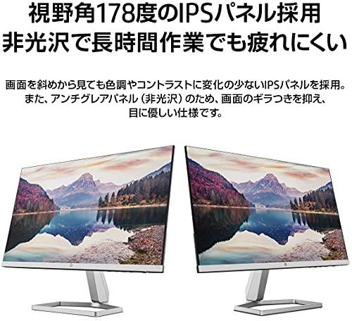 HPモニター23.8インチディスプレイフルHD非光沢IPSパネル高視野角超薄型省スペーススリムベゼルHPM24fw背面ホワイト3年保証付き(型番:2E2Y5AA-AAAA)