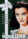 Vivien Leigh Collection (Gone With The Wind, Anna Karenina, Waterloo Bridge, A Streetcar Named Desire, The Hamilton Woman, Caesar And Cleopatra) (Korean)