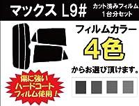 DAIHATSU ダイハツ マックス 車種別 カット済み カーフィルム L9# / ウルトラブラック