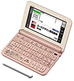 カシオ 電子辞書 エクスワード 中学生モデル XD-Z3800PK ピンク 170コンテンツ