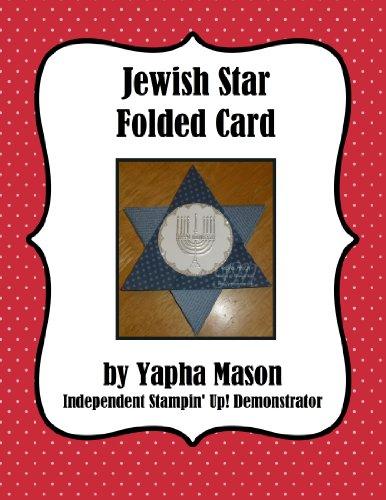 Jewish Star Folded Card Tutorial (English Edition)
