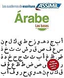 Cuaderno Ejercicios Arabe (Quaderni)