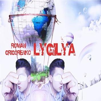 LYGILYA