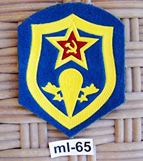 Airborne * Paratroopers * Russian Soviet USSR Military Patches Insignia