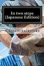 Best nikita in japanese Reviews