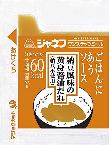 ジャネフ ワンステップミール ごはんにあうソース 納豆風味の黄身醤油だれ (納豆不使用) 10g×20袋