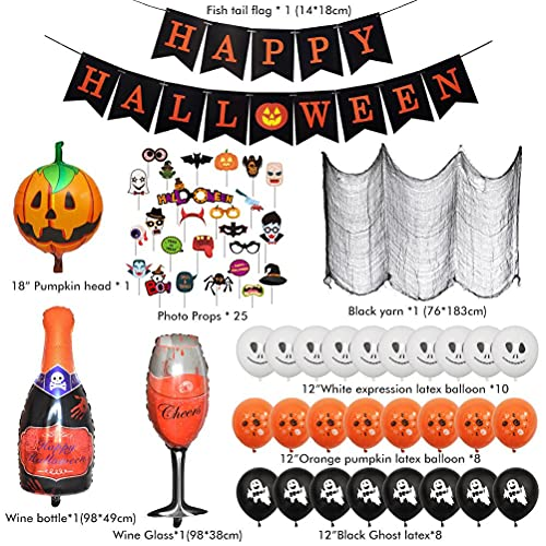 Kidnefn Juego De Globos De LáTex De Halloween, PelíCula De Aluminio, Bandera De Globos, Juego De Gasa Negra, DecoracióN De Fiesta, DecoracióN De Fiesta De Halloween, Decoraciones De Fiesta
