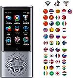 XIAOWANG Traductor Inteligente Minutos WiFi traductor de Idiomas traductor, Grabador de Voz con reco...