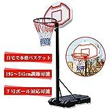 CURRENT バスケット ゴール バスケットボード 練習用 ミニバス ゴールネット 家庭用 ミニ 屋外 子供用 こども