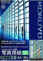コクヨ インクジェット 写真用紙 印画紙原紙 高光沢 A4 20枚 KJ-D13A4-20