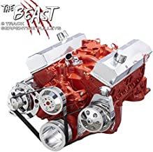 Chevy Small Bock Serpentine Conversion Kit - Alternator & Power Steering Applications