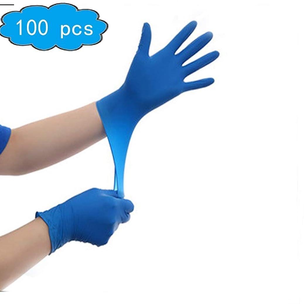 外部アラビア語ストレッチ使い捨て丁清手袋 - テクスチャード加工、サニタリー手袋、応急処置用品、大型、100箱入り、食品ケータリング家事使い捨て手袋 (Color : Blue, Size : XS)