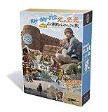 J'J Kis-My-Ft2 北山宏光 ひとりぼっちインド横断バ...[Blu-ray/ブルーレイ]