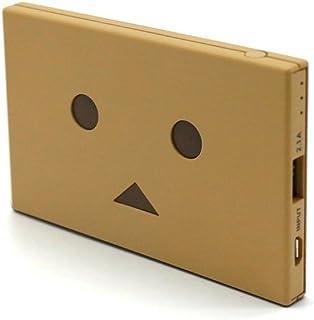 cheero Power Plus 4200mAh DANBOARD version plate 超薄型 モバイルバッテリー 急速充電
