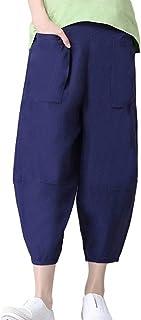 b2908aab Mujer Pantalones Harem Vintage Fashion Anchas Largos Pantalones Elegantes  Joven Bastante Cómodo Unicolor Elastische Taille Pantalones