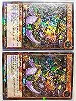 遊戯王 ラッシュデュエル《》RDKP04 幻刃竜ビルドドラゴン ラッシュレア2枚set